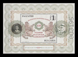 Bulgaria 2020 Mih. 5500I (Bl.510I) Banknotes. Bulgarian Lev MNH ** - Nuevos