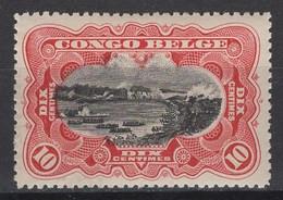 1909: Congo Belge. COB 2020 N° 51 **, MNH.  Cote COB 2020 : 5 € - 1894-1923 Mols: Neufs