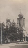 Romania - Pitesti - Arges - Biserica Sfantul Niculae - Monumentul - Rumania