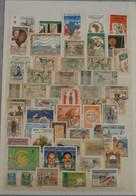Collection Mauritanie - Mauritania (1960-...)