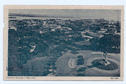 Postcard Mozambique Lourenco Marques Lorenzo Marques Vista Aerea Aerial View Posted 1947 - Mozambique