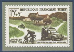 Type MonTimbraMoi Monde 20g Journée Du Timbre 1975 N°1838 Entier Carte Postale Journée Du Timbre 1958 (n°1151) - Prêts-à-poster: Other (1995-...)