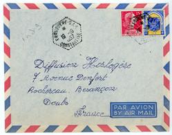 ALGERIE ENV 1957 ERRAGUENE S.A.S CONSTANTINE AGENCE POSTALE DE SECTION ADMINISTRATIVE SPECIALISEE - Covers & Documents