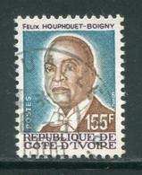 COTE D'IVOIRE- Y&T N°755- Oblitéré - Ivory Coast (1960-...)