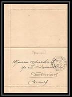 3198 Carte Lettre France Guerre 1914/1918 (trésor Et Postes) Secteur 164 1917 - WW I
