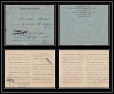 7101/ Carte De Prisonnier De Guerre (War) 1914/1918 Kriegsgefangenen Giessen Pour Rouvenac Aude 1917 + Courrier - Oorlog 1914-18
