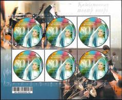 """Kazakhstan, 2006, Mi 568, Theatre Art Of Kazakhstan, Character From Opera """"Kyz-Zhibek"""", Music Notation, Sheet Of 6, MNH - Musica"""