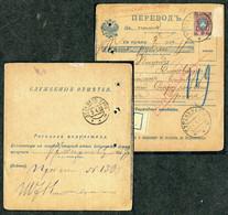 7542 RUSSIA ARMENIA Dilijan Elisavetpol Gub. Cancel 1908 Money Order Card From Turek Gub. Kaliska POLAND Pmk - Briefe U. Dokumente
