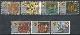 Greece 1977 Complete Series Of 7 Value Alexander The Great MNH** - Unused Stamps
