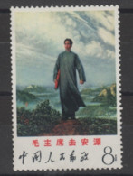 CHINE - CHINA - Année 1968 N°  Yvert Et Tellier 1780 Neuf, Michel -1025, Scott 998 - Ongebruikt
