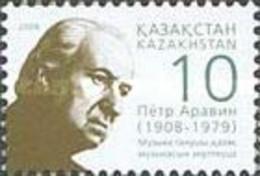 Kazakhstan, 2008, Mi 636, The 100th Anniversary Of The Birth Of Petr Aravin, Musician, 1v, MNH - Musica