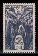 YV 879 N** Journee Du Timbre 1951 Cote 4,50 Euros - Ongebruikt