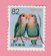 2016 GIAPPONE Animali Uccelli Pappagalli Rosy-faced Lovebirds (Agapornis Roseicollis) - 82 Y Usato - Gebruikt