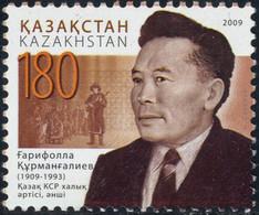 Kazakhstan, 2009, Mi 651, The 125th Anniversary Of The Birth Of Garifolla Kurmangaliev, Opera Singer, 1v Out Of Set, MNH - Musica