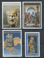 Greece 1978 Complete Series Of 4 Value Aristotle MNH** - Unused Stamps