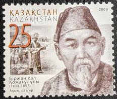 Kazakhstan, 2009, Mi 666, 175th Birth Anniversary Of Birzhan Sal Kozhagululy, Composer/ Musician In Background, 1v, MNH - Musica