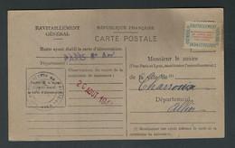 YVERT N° 15A CARTE DE RAVITAILLEMENT AVEC TIMBRE COTE 10 € PARIS - Non Classés