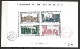 France Bloc-feuillet Expo. Philatélique De Beauvais 1945 Neuf ** MNH. TB. A Saisir! - Exposiciones Filatelicas