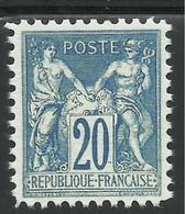 FRANCE 1876 YT 73 - COPIE/FAUX - 1876-1878 Sage (Type I)