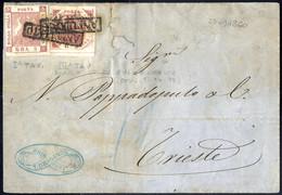 Cover 1858, Lettere Per L' Austria Affrancate Fino Al Confine, Da Casamicciola 21.8.1859 Per Vienna Affrancata Con 2 + 5 - Napels