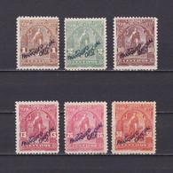 EL SALVADOR 1899, Sc #O149-O156, Part Set, Official Stamps, MH - Salvador
