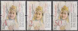 Kazakhstan, 2012, Mi 755-759-760, The 100th Anniversary Of The Birth Of Kulyash Baisetova, Opera Singer,3v, MNH - Musica