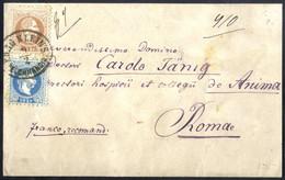Cover 1873, Prächtiges Rekokuvert Nach Rom, Sauber Beschriftet Mit Attraktiver Buntfrankatur 10 + 15 Kreuzer Grober Druc - Sin Clasificación