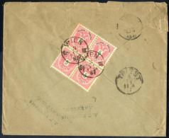 Cover 1887, Brief Der Zweiten Gewichtsstufe Vom 3.11.1887 Von Wien Nach Laurion (Griechenland), Rückseitig Frankiert Mit - Sin Clasificación