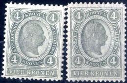 ** 1899, 2 Postfrische Stücke Der 4 Kronen Graugrün, 1x Im Hochformat Und 1x Im Seltenen Breitformat (Format Bei Dieser  - Sin Clasificación