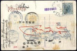 Cover 1905, Ausgabenmischfrankatur Gleicher Wertstufen Auf Ansichtskarte Von Wlaschim 27.3.05 Nach Port Arthur, Das Gebi - Sin Clasificación