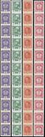 ** 1913/16, Rollenmarken, Vier Postfrische, Ungefaltete 11er-Streifen Der 5 Heller Kaiser Franz Josef I., 3 Heller Und 1 - Sin Clasificación