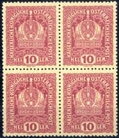 ** 1916, 10 Heller Kaiserkrone Im Postfrischen Viererblock, Britische Spionagefälschung Auf Dickem Papier, Postfrisch, A - Unclassified