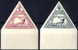 ** 1916, Eilmarken Mit Werteindruck 3 (statt 2 Heller) Und 6 (statt 5) Heller, Jeweils Ungezähnt Vom Oberen Bogenrand (2 - Unclassified
