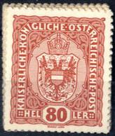 ** 1916, Wappen, Rollenmarke 80 H. Rotbraun, 18er In Zieharmonikastreifen, Postfrisch, Selten Angeboten, ANK 197 - Unclassified