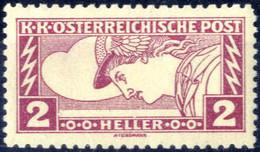 ** 1917, 2 Heller Eilmarke In Linienzähnung 11 1/2 : 12 1/2, Postfrisch, Attest Soecknick, ANK 219 C/ 1.200,- - Unclassified