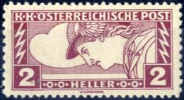 ** 1917, 2 Heller Eilmarke In Linienzähnung 12 1/2 : 11 1/2, Postfrisch, Attest Stastny Und Soecknick, ANK 219 D/ 1.200, - Unclassified