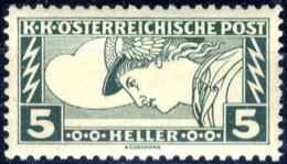 ** 1917, 5 Heller Eilmarke In Linienzähnung 11 1/2 : 12 1/2, Postfrisch, Attest Soecknick, ANK 220 C/ 1.000,- - Unclassified