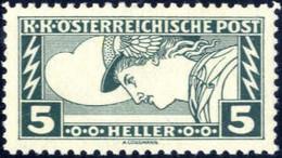** 1917, 5 Heller Eimarke Grün In Seltener Linienzähnung 11 1/2 : 12 1/2, Postfrisch, Attest Soecknick, ANK 220C - Unclassified