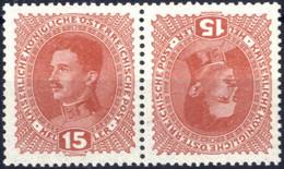** 1917, Kaiser Karl 15 H. Braunrot In KZ 12 1/2, Kehrdruckpaar, Postfrisches Erlesenes Prachtstück, Attest Dr. Ferchenb - Unclassified