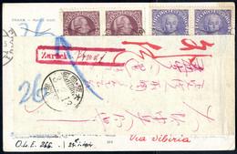 Cover 1908/18, 7 Ganzsachenkarten Mit Zusatzfrankaturen Ins Ausland (Venezuela, Hawaii, Jaffa, Japan (Retour), Russland, - Unclassified