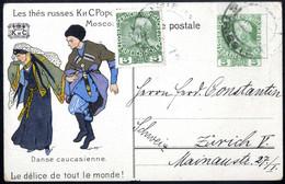 Cover 1912/13, 4 Privatganzsachen 5 H., Werbekarten Für Moskau, Drei Gebraucht (eine Mit Wertgleicher Zusatzfrankatur Na - Unclassified