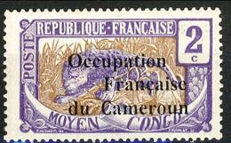 Cameroun 1916 Y&T N. 54 - 2 C. Violetto E Bistro, Soprastampa Occupation Française..., MLH Cat. € 120 - Ungebraucht