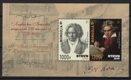 Mongolia (2020) - Block - / Music - Beethoven - Musica