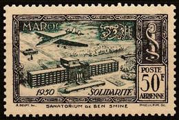 MAROC PROTECTORAT 1951 POSTE AERIENNE Y&T PA N° 83 N** - Airmail