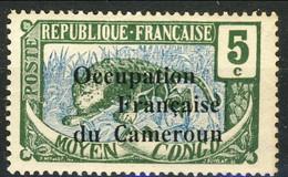 Cameroun 1916 Y&T N. 56 - 5 C. Verde E Azzurro Soprastampato Occupation Française Du Cameroun MLH Cat. € 40 - Unused Stamps