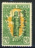 Cameroun 1916 Y&T N. 58 - 20 C. Verde E Giallo Scuro, Sovrastampa Occupation Française Du Cameroun MLH Cat. € 175 - Ungebraucht
