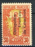 Cameroun 1916 Y&T N. 59 - 30 C. Rosso Mattone E Giallo, Sovrastampa Occupation Française Du Cameroun MLH Cat. € 105 - Ungebraucht