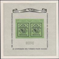 Suisse    .   Y&T     .   Bloc 10  (2 Scans)     .    *   .     Neuf Avec Gomme   .   /    .   Ungebraucht Mit Gummi - Bloques & Hojas