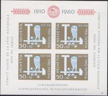 Suisse  .   Y&T  .   Bloc 17   (timbres: **)  .   *  .     Neuf Avec Gomme   .   /  .   Ungebraucht Mit Gummi - Blocks & Sheetlets & Panes