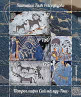 Kyrgyzstan 2021 MS MNH Saimaluu Tash Petroglyphs Archeology - Archaeology